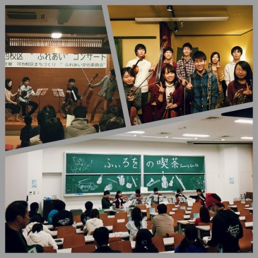 九大祭/クラシックセッション/依頼演奏