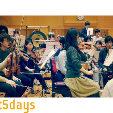 定期演奏会まであと5日!!!!