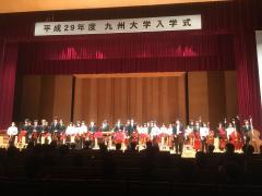 依頼演奏@九州大学入学式
