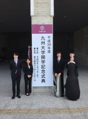 開学記念式典@九州大学