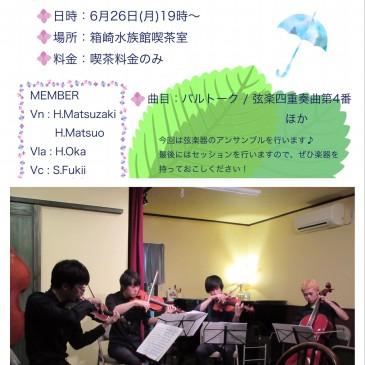 クラシックセッションwith九大フィル6.26