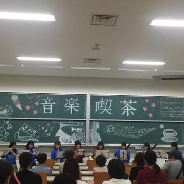 音楽喫茶in九大祭2017
