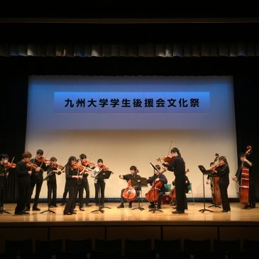 依頼演奏@九州大学学生後援会文化祭