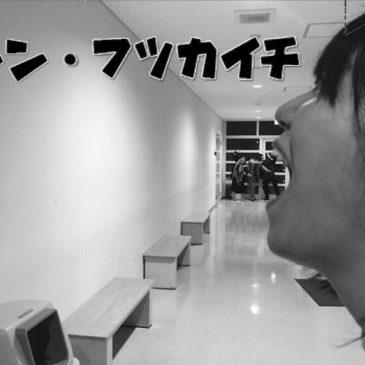 第199回定期演奏会まであと5日!!