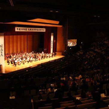 依頼演奏@九州大学学位記授与式