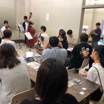 クラシックセッションin九州大学総合研究博物館!