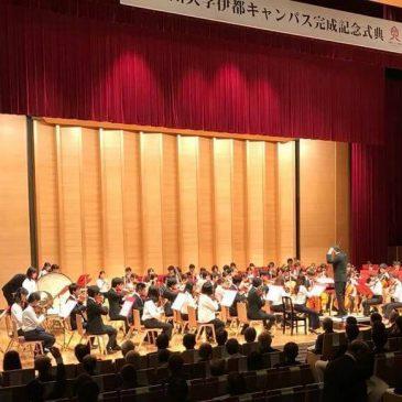 依頼演奏@九州大学伊都キャンパス完成記念式典