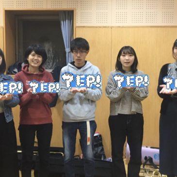第203回定期演奏会まであと8日!!
