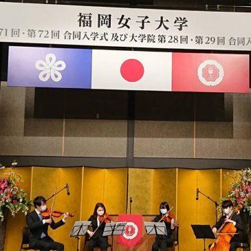 福岡女子大学 入学式