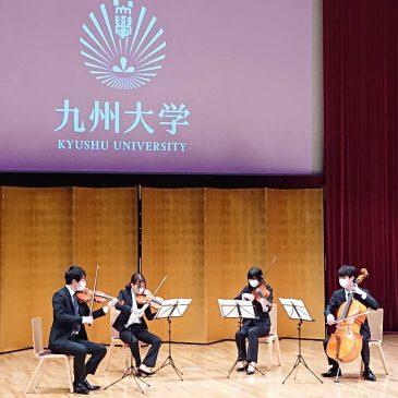 九州大学/ 久留米工業高等専門学校 入学式
